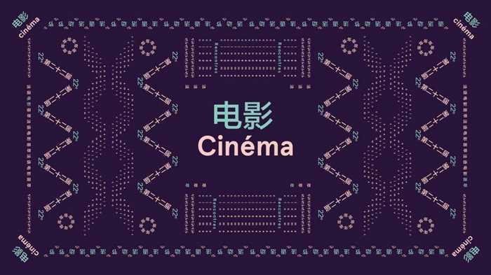 title_cinema.jpg