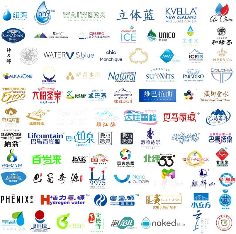 国家商务部重点扶持补贴展会 国家商务部重点扶持补贴展 卫生部主管机构中国民族卫生协会健康饮水专委会鼎力主办,全程策划并指导 展出面积20000平方米、300个高端水品牌参展 庞大数据库客商资源,预约登记专业观众30000人次 CCTV7、CCTV4、BTV-青年、凤凰卫视、香港健康卫视、光明网、网易健康频道、食品商务网等知名媒体同步宣传报道  地点:北京.