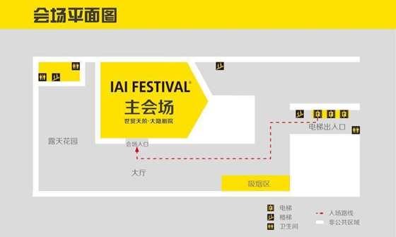 参会地图2.jpg