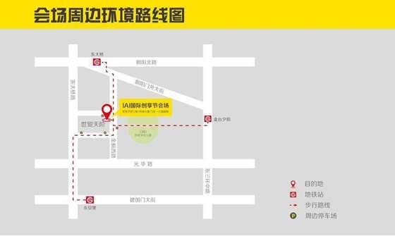 参会地图1.jpg