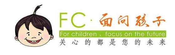 logo-FC面向孩子(1绿字).jpg
