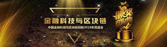 颁奖banner.jpg