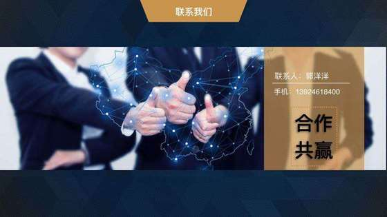 2018.CIO创新与转型峰会(6月22日上海金茂君悦).021.jpeg