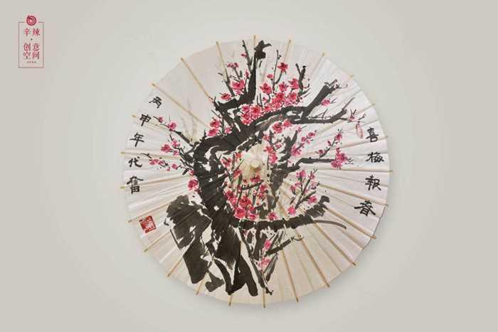 辛辣文化 | 氤氲在纸伞上的水墨江南梦