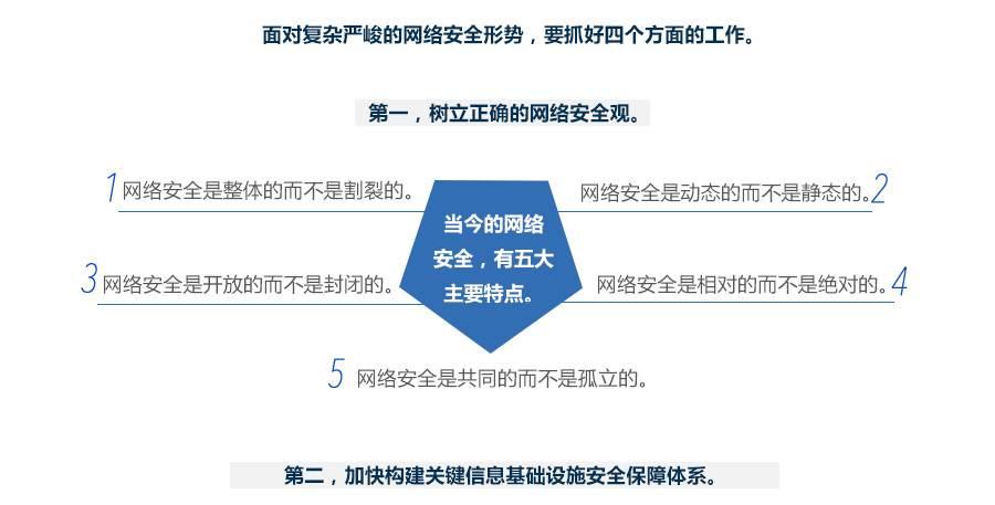 xi-1.jpg