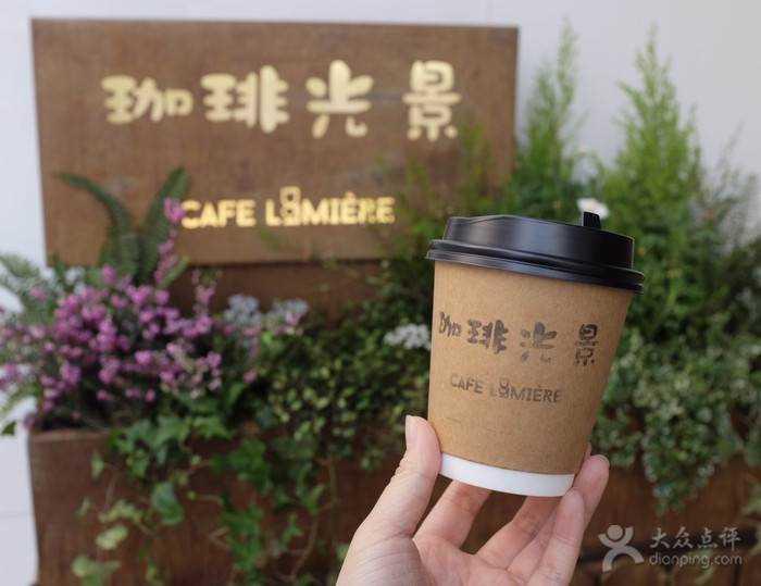 Lumière Cafe 珈琲光景-门牌指示.jpg