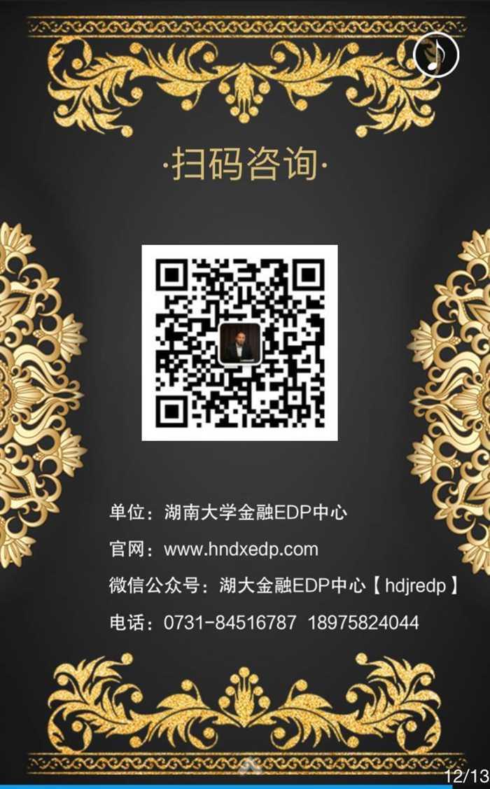 微信图片_20171229192233.jpg
