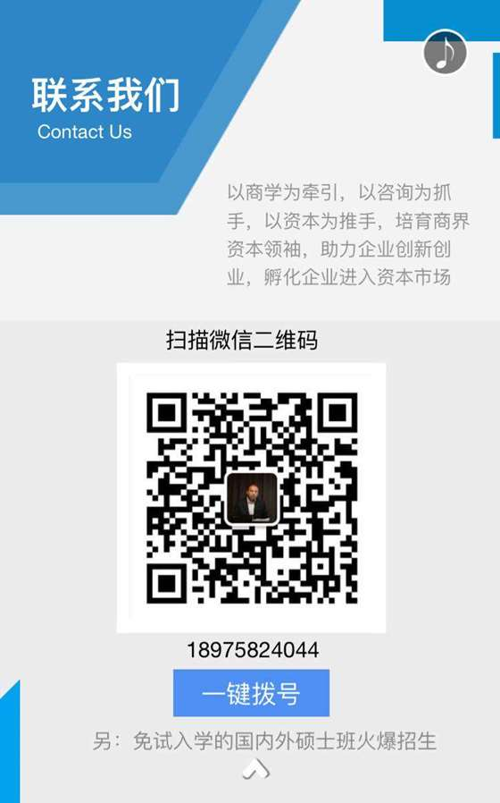 微信图片_2018061214160511.jpg