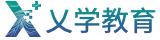 乂学教育logo.png