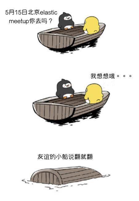 小船.png