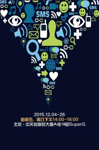 【免费】蓝鲨会创业训练营·智能硬件_精彩城市生活,!