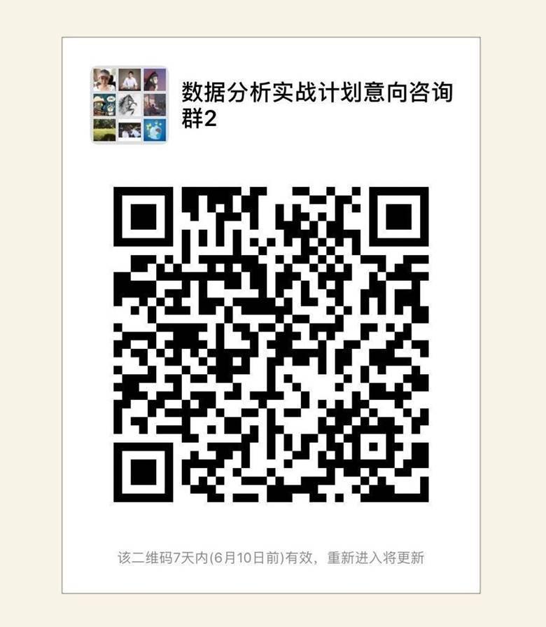 数据分析 深圳 新版 copy@1x.png