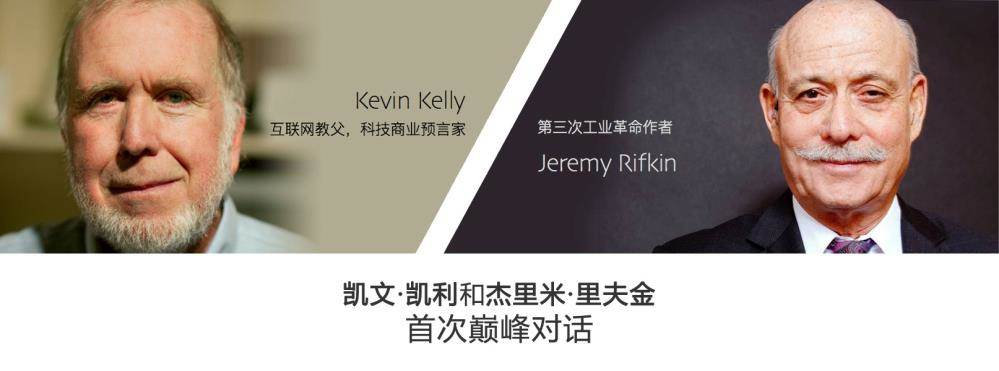 KK VS RIF.jpg