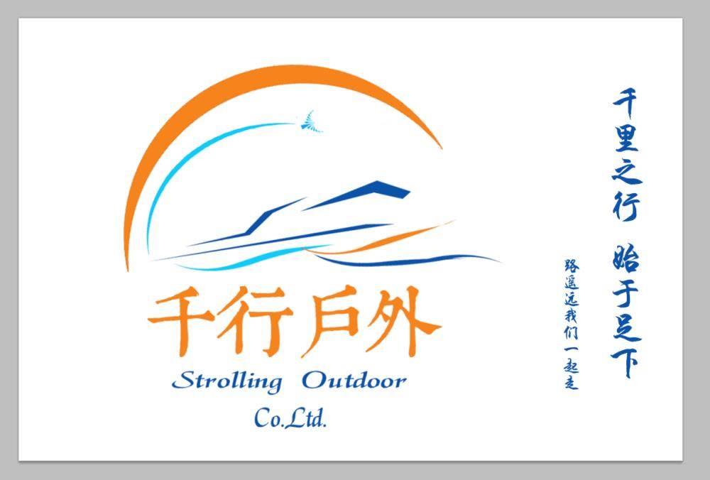 logo logo 标志 设计 图标 1000_676