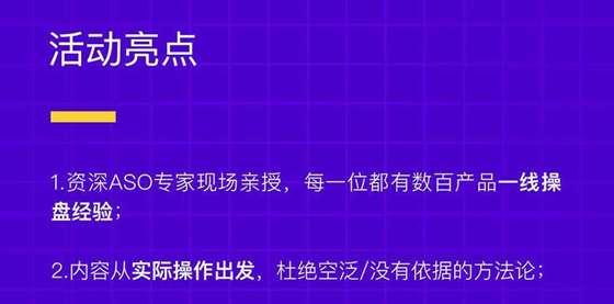 活动行-内容详情3-7.png