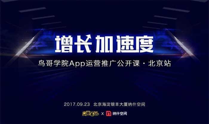 170912-北京站1080x640.jpg