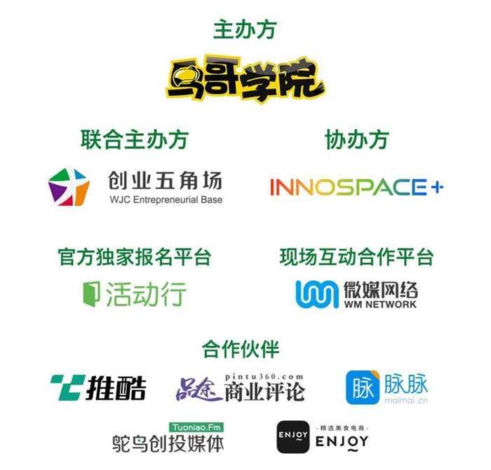 宣传长图-logo的副本.jpg