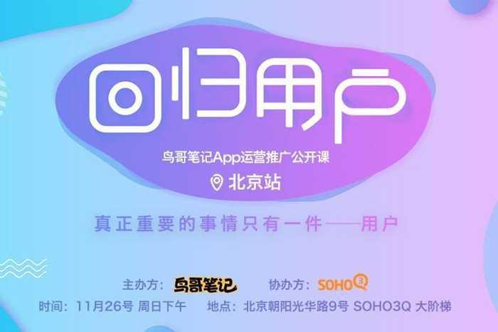 171109-北京站720x480.jpg