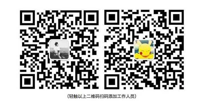 WX20171204-201252.png