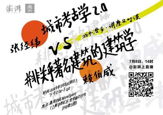 poster3 2.jpg