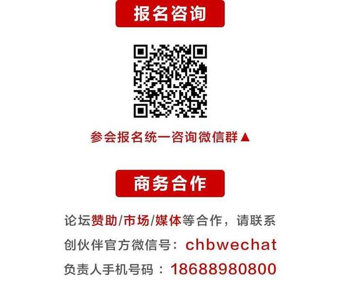 09咨询合作QR3.png