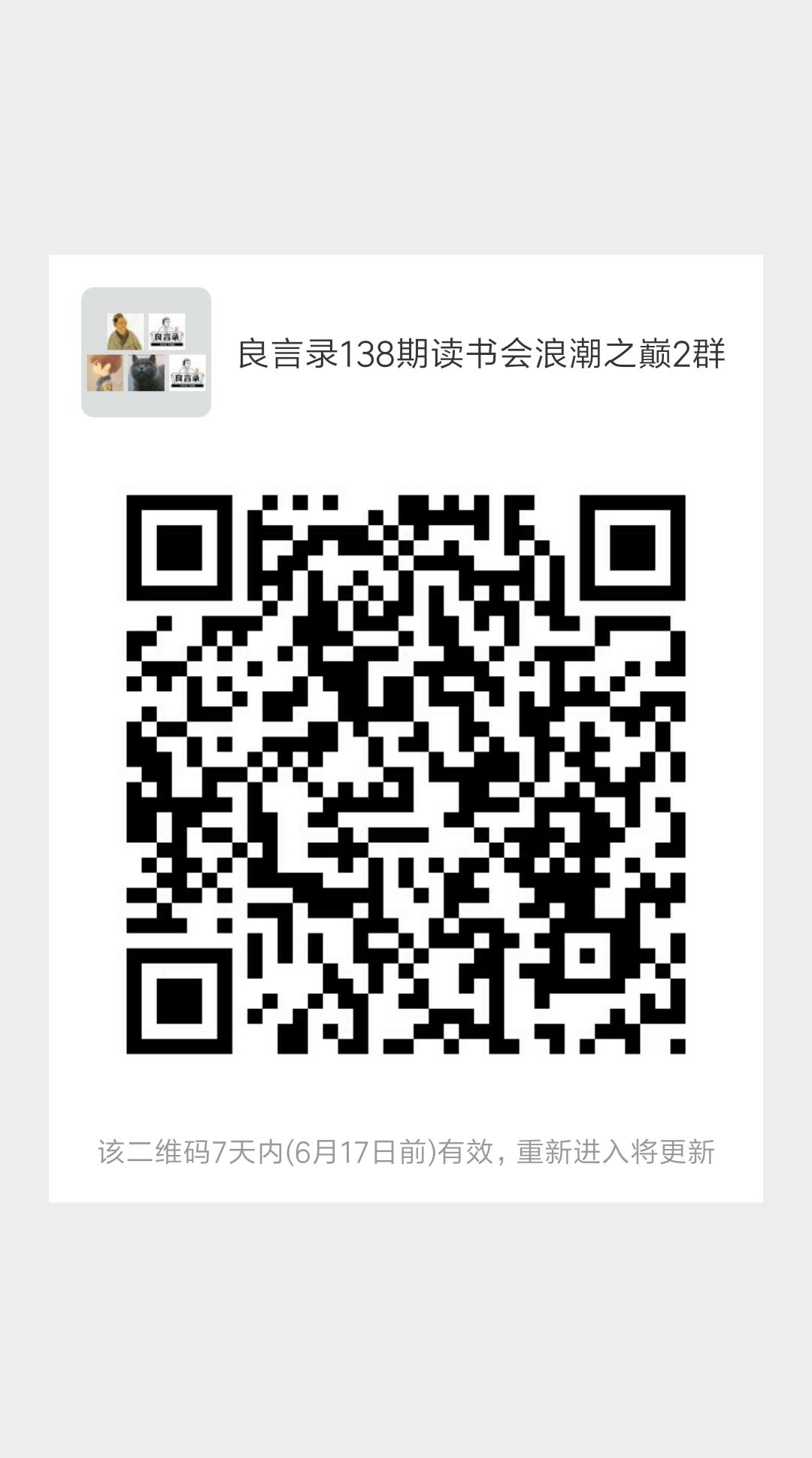 http://www.huodongxing.com/file/20151119/5622148470499/233447430856313.png