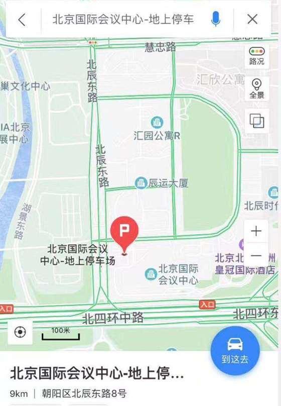 国际会议中心停车场地图.jpg