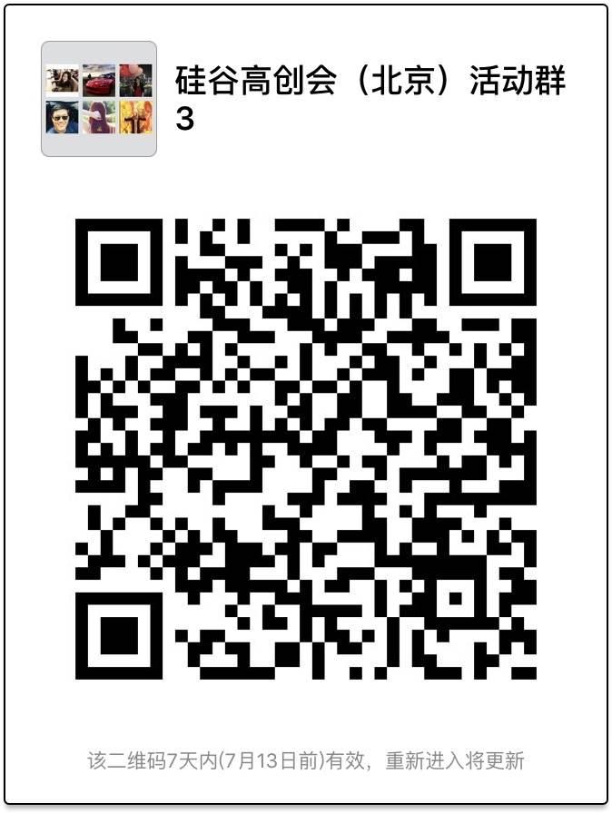 活动群3.jpg