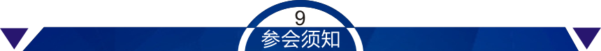 0 (8).png