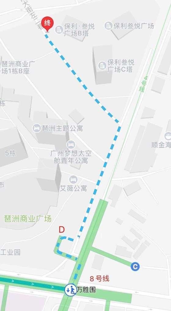 地图-广州 office.jpg