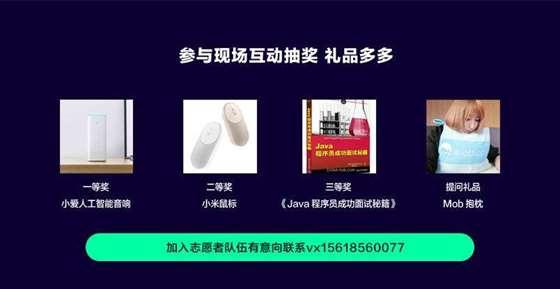 活动行宣传海报-抽奖礼品.jpg