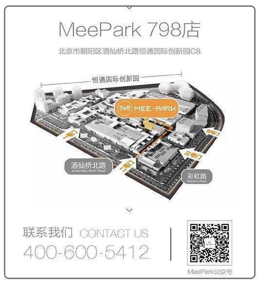 MeePark798店指引.png