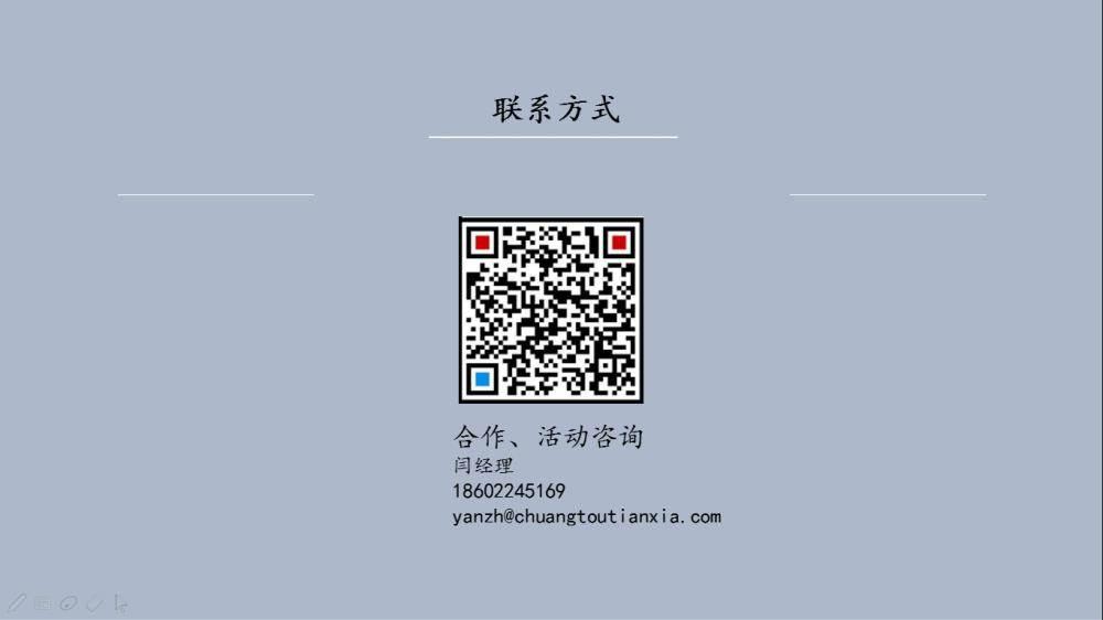 wxid_locbbs0f9mt721_1473047738873_80.png
