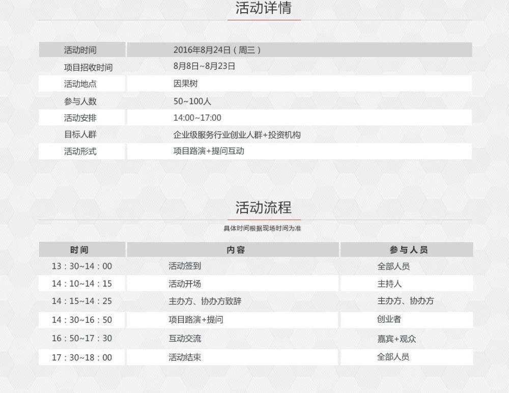 2(2)_看图王.jpg
