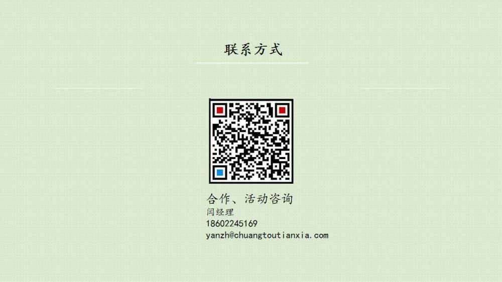 幻灯片8.jpg
