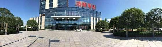 涪陵区政府大楼全景.jpeg