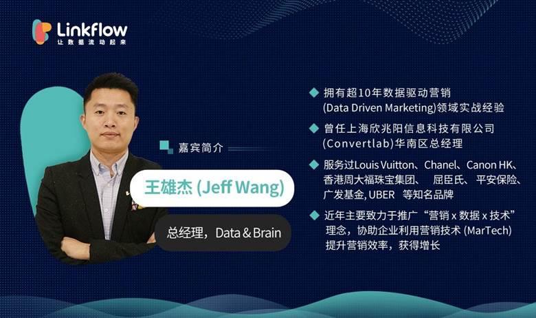 王雄杰-(Jeff-Wang).jpg