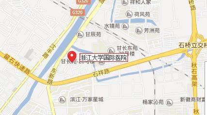 树兰医院(浙江大学国际医院)参观