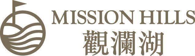 观澜湖logo.jpg