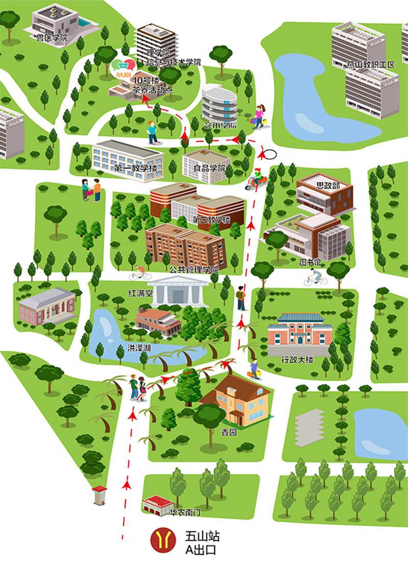 分享地点:华南农业大学八百