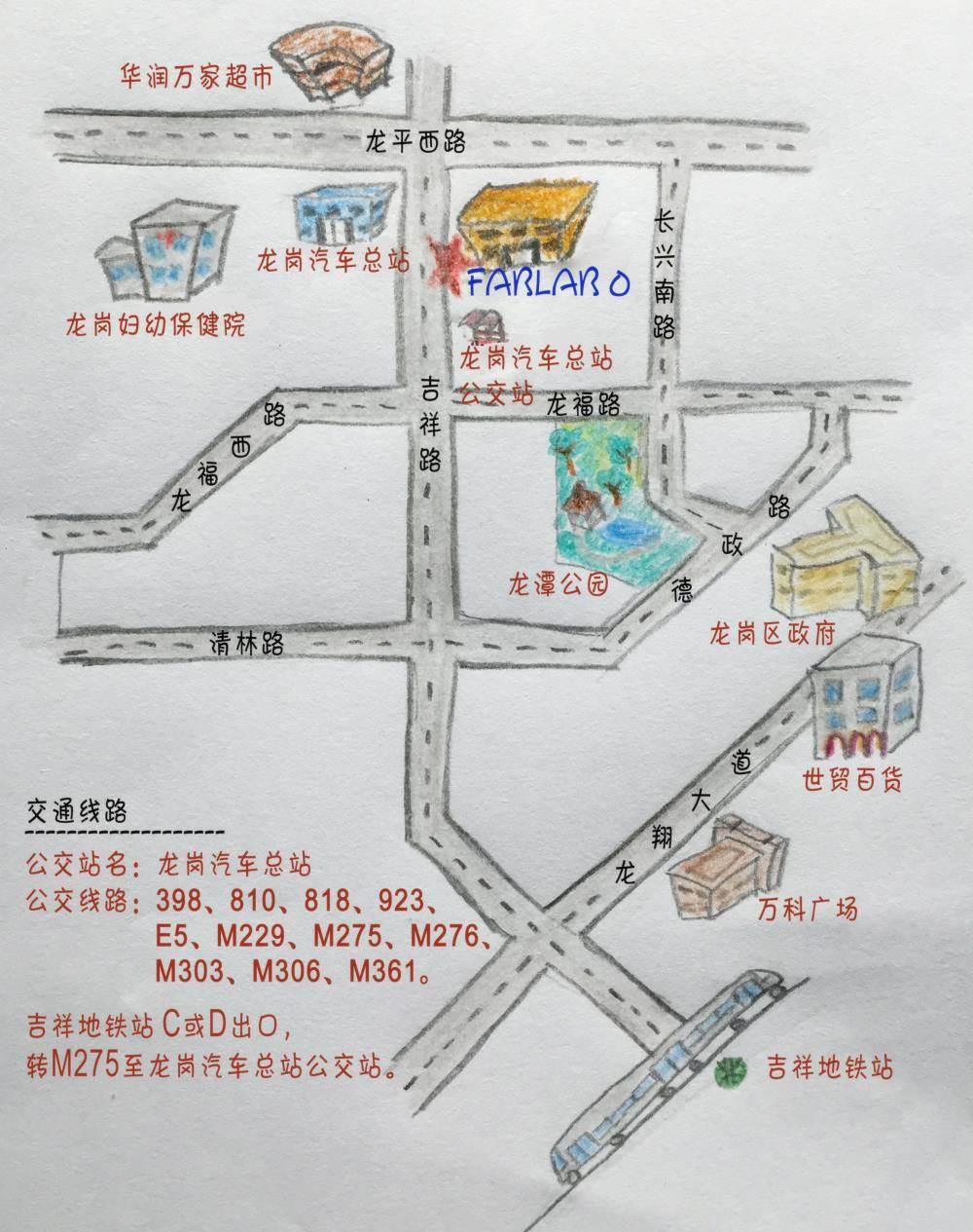手绘活动路线图