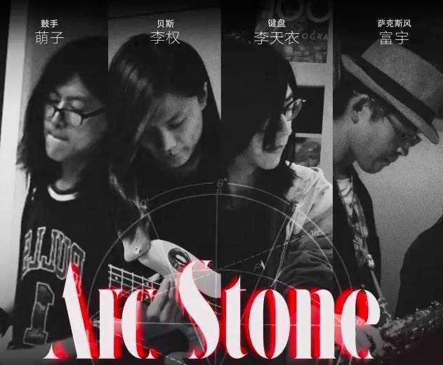 arcstone.jpeg