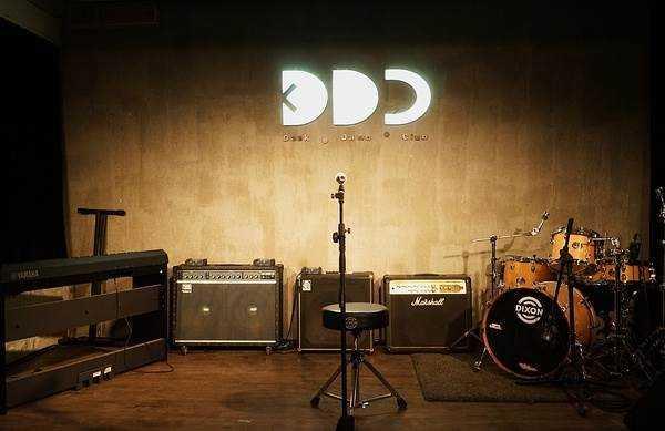 ddc1.jpg
