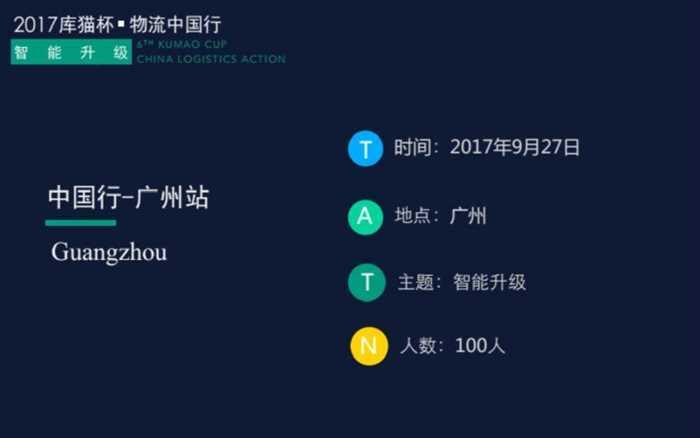 广州站   1102 690.jpg