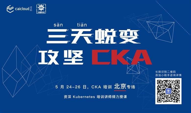 cka banner1-02.jpg