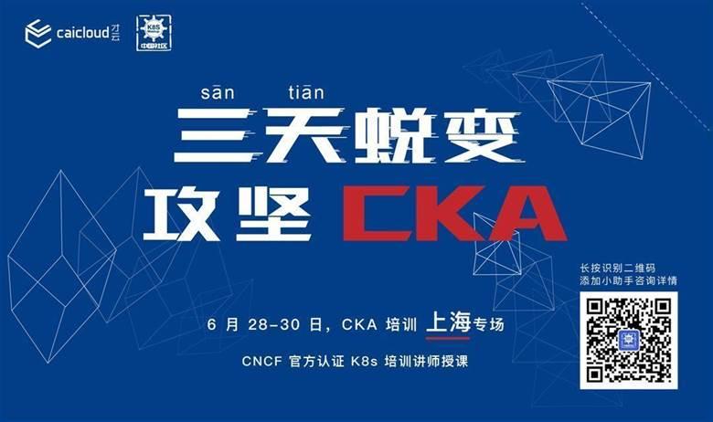 cka banner1-02.png