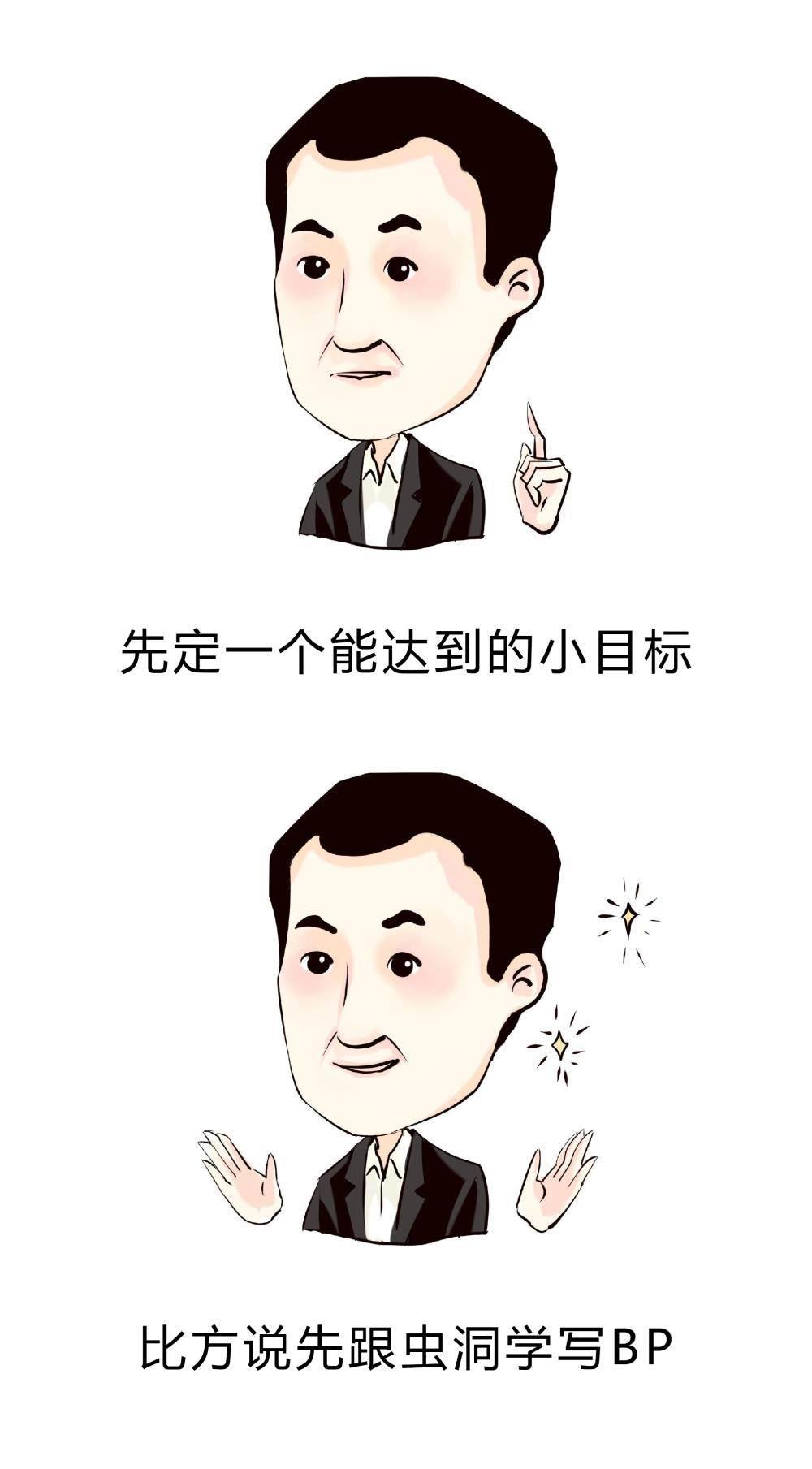 动漫 卡通 漫画 素材 头像 1000_1809 竖版 竖屏