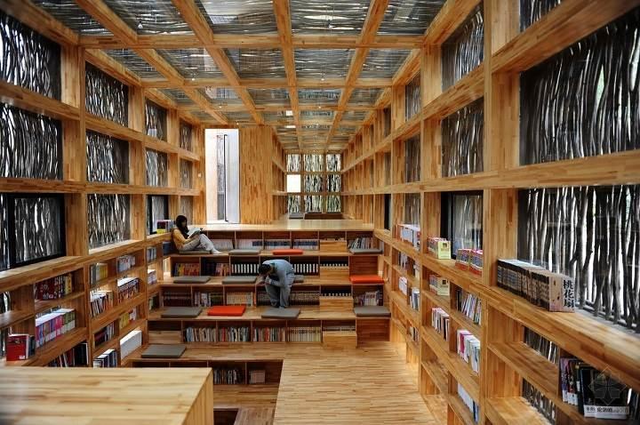 篱苑书屋2.jpg