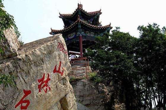 石林峡景区位于北京市平谷区黄松峪乡是国家4a级风景区,占地面积12