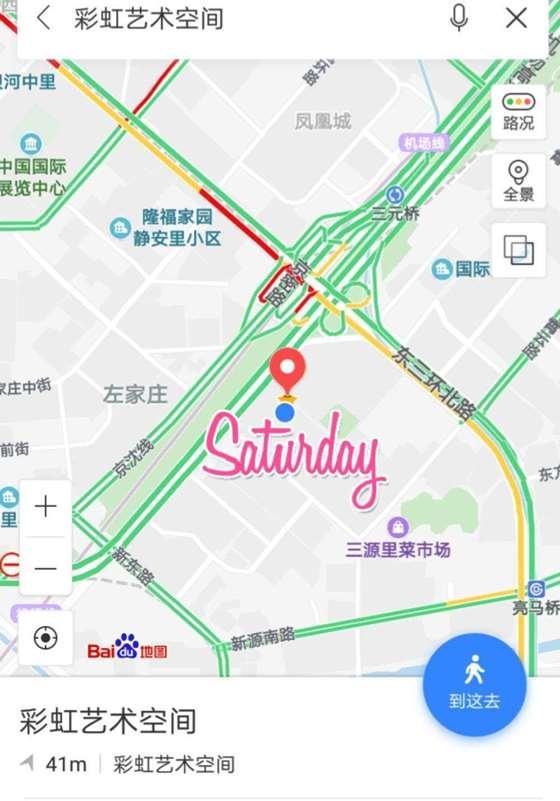 地图WechatIMG264.jpeg